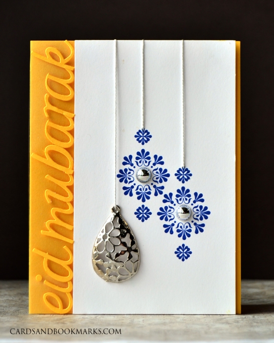 Ornaments Eid Card