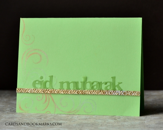 soft light eid card